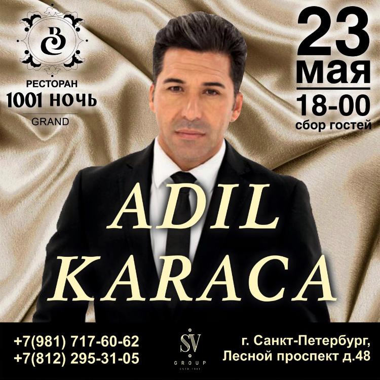 Концерт ADIL KARACA в ресторане Сказка Востока 1001 Ночь